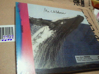 Mr.Children SENSE
