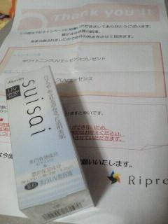 2011050520190000